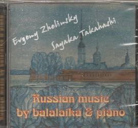 Russian Music by balalaika & Piano front