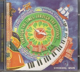 Through the Times -- Through the distance (St Petersburg - Moscow) front